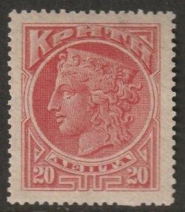 Crete 1900 Sc 53 MLH*