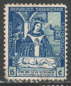 DOMINICAN REPUBLIC 398 VFU P189-1