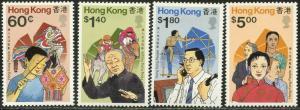 HONG KONG Sc#546-549 1989 Hong Kong People Complete Set OG Mint Hinged