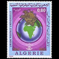 ALGERIA 1974 - Scott# 521 UPU Cent. Set of 1 NH