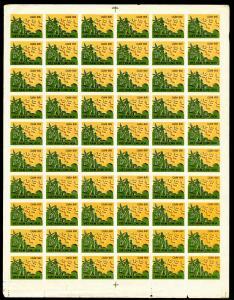 Vietnam Mint Stamp Sheet of 60 Catalogue Value $240.00