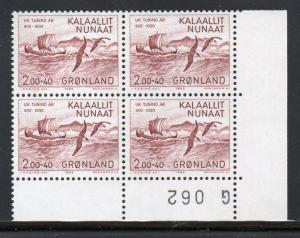 Greenland Sc B10 1982 Eric the Red stamp number block of 4 mint NH