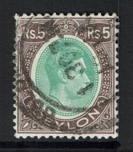 Ceylon SG# 72, Used - Lot 031017