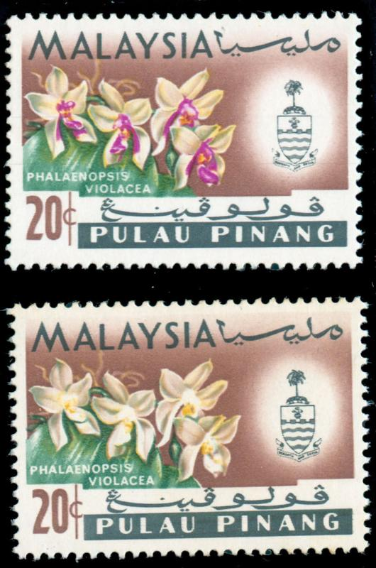 MOMEN: PENANG SG#72a 1965 ORCHIDS MINT OG NH ** PURPLE OMITTED ERROR **