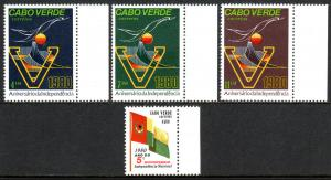 Cape Verde 399-402, MNH. Independence, 5th anniv. Flag, Stylized Bird, 1980