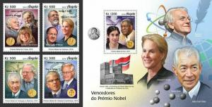 Z08 IMPERF ANG190104ab ANGOLA 2019 Nobel Prize winners MNH ** Postfrisch