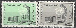 Syria  C361-2  MNH  UNESCO 20th Anniversary