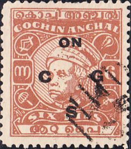 India - Cochin  #O92 Used