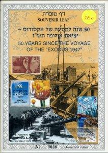 ISRAEL 1997 50 YEARS SINCE THE VOYAGE OF EXODUS 1947 S/LEAF CARMEL # 281a