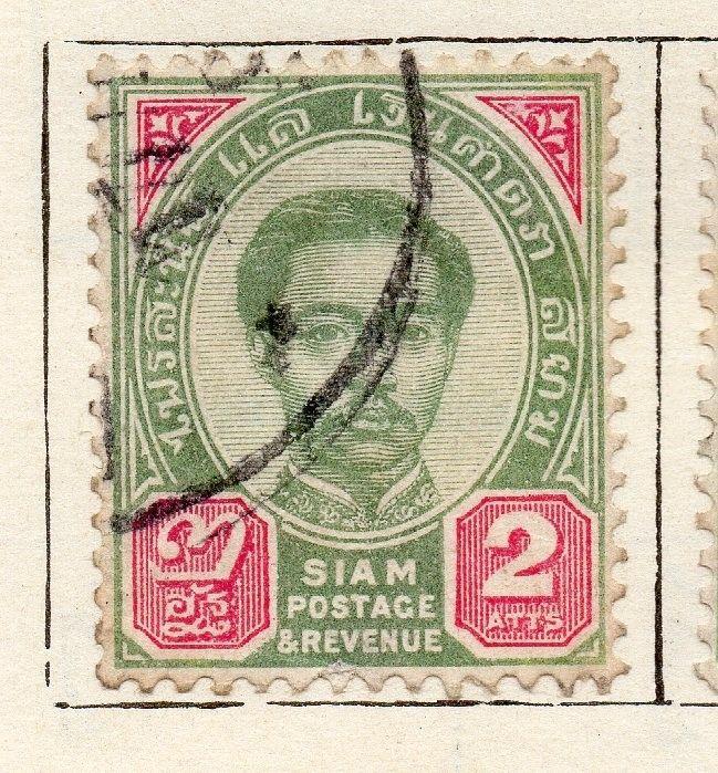 Siam Thailand 1887 Early Issue Fine Used 2a. 181517