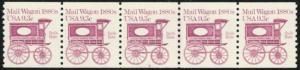 MALACK 1903 Plate no. 5, VF OG NH, plate strip of 5 w8376