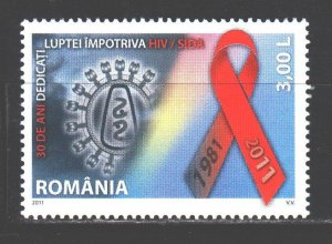 Romania. 2011. 6535. Medicine, the fight against AIDS. MNH.