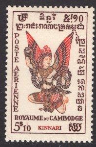 CAMBODIA SCOTT C5