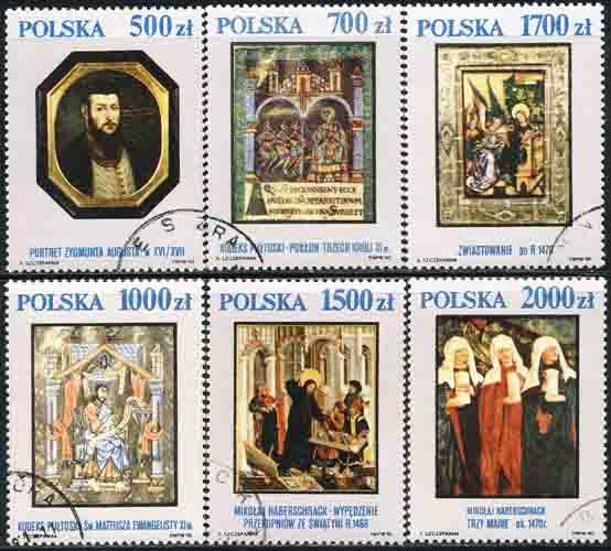 Poland 1991 Sc 3007-12 National Art Gallery Warsaw Stamp CTO