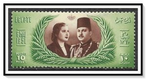 Egypt #291 Marriage of King & Queen MHR