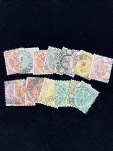 Early Bosnia Used Stamp Lot- Interesting Cancellations #0113
