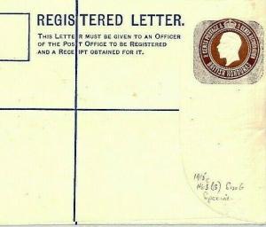 BRITISH HONDURAS Specimen Registered KGV Stationery c1915{samwells-covers}CS165