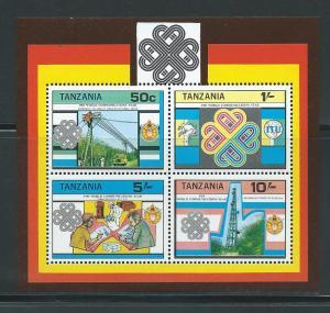 Tanzania 232a 1983 Communications Year s.s. MNH
