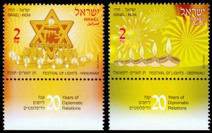 Israel - Deepawali Hanukha Festival of Lights, w/tabs (2012) Mint NH VF C