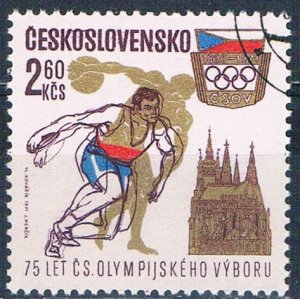 Czechoslovakia 1794 MNH Discus 1971 (HV0249)