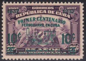 1937 Cuba Stamps Sc 355 Centenary of Cuban Railroads  MNH