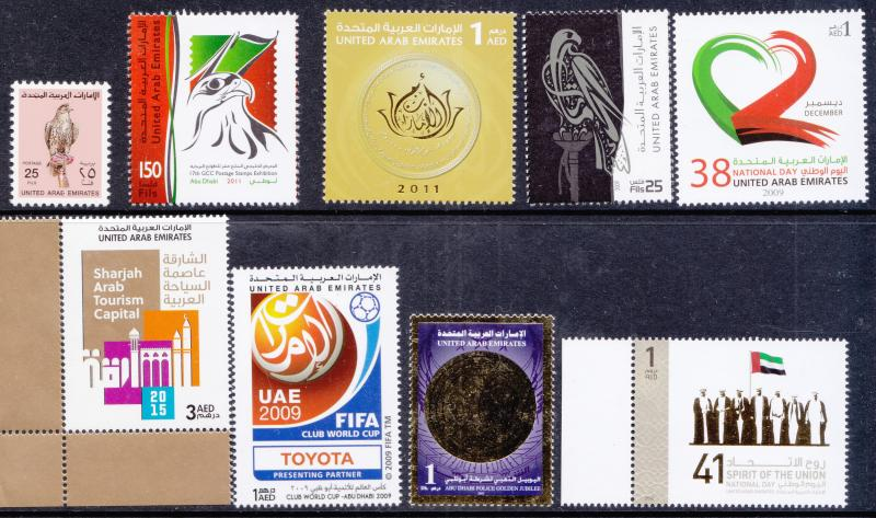 Collection LOT OF 9 Complete Set M.S.  UAE   All MNH