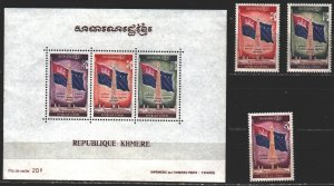 Cambodia. 1971. 309-11, bl 25. Cambodia flag, anniversary of the republic. MVLH.