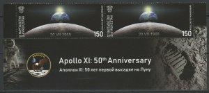 Kyrgyzstan 2019 Space, Apollo 11 50th Anniversary Moon Landing MNH Se-tenant