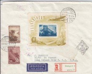 1948, Budapest, Hungary to Long Island, NY, FDC, See Remark (24277)