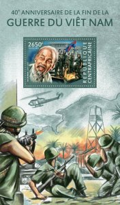 Central African Rep Military Stamps 2015 MNH Vietnam War Ho Chi Minh 1v S/S