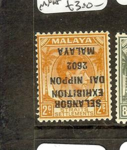 MALAYA JAPANESE OCCUPATION (P1502B) SELANGOR EX SGJ90B  MNH