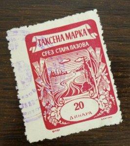 Yugoslavia Serbia STARA PAZOVA Local Revenue Stamp 20 Dinara  CX28
