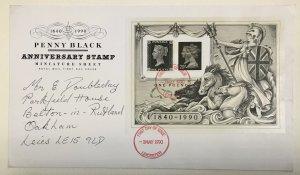 Great Britain #MH193f S/S FDC €8 QEII Victoria Penny Black Seahorses