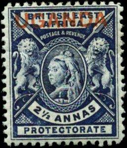 Uganda Scott #78 SG #93 Mint Hinged