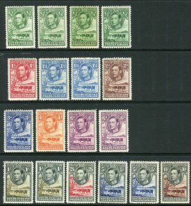 BECHUANALAND-1938-52  A mounted mint set to 10/- including all additional listed