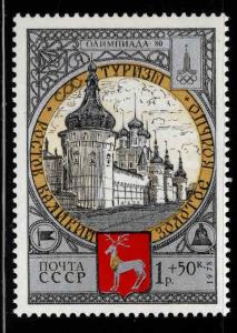 Russia Scott B115 MNH**  1978 Coat of Arms stamp