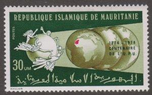 Mauritania 316 UPU Emblem and Globes 1974