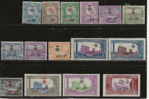 Tunisia B20-B34 MH