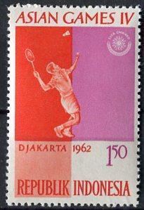 Indonesia: 1962; Sc. # 562; **/MNH, Single Stamp