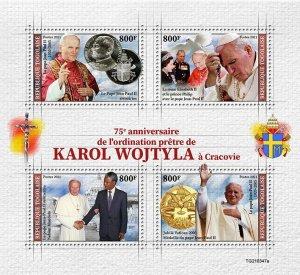 TOGO - 2021 - Karol Wojtyla - Perf 4v Sheet - Mint Never Hinged