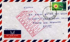 Brunei Malaysia 15c MAS Emblem and Plane 1973 Sabah Malaysia Airmail  to Band...