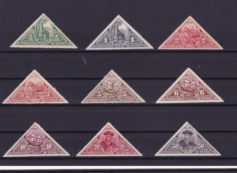 NYASSA COMPANY 1924 POSTAGE DUES MOUNTED MINT STAMPS CAT £45  REF R 2784