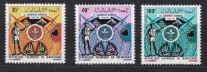 Mauritania 1971 13th World Boy Scouts Jamboree Japan Tokyo Organizations Stamps