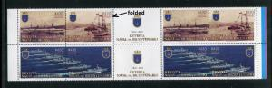 Chile 1557, MNH Naval Review of the Bicentenary Ships Military 2010 x28393