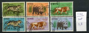 265024 Guinea 1962 year used stamps set hippo lion panther