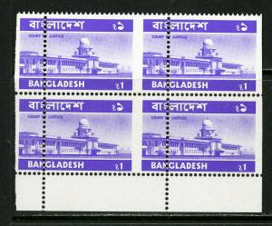 Bangladesh Stamps # 103 NH Dramatic Shift Perf Block Of 4