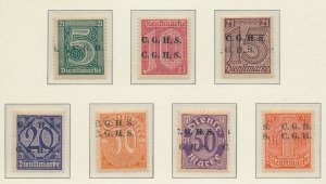 Upper Silesia Stamps Scott #O32 To O38, Mint Hinged - Free U.S. Shipping, Fre...