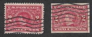 Doyle's_Stamps: Used 1909  2c Sewards, Scott #370 & #371