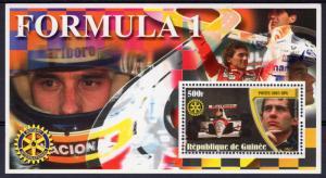 Guinea 2003 Formula 1 AYRTON SENNA - ROTARY INTERNATIONAL Souvenir Sheet MNH