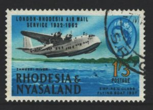 Rhodesia and Nyasaland Sc#181 Used